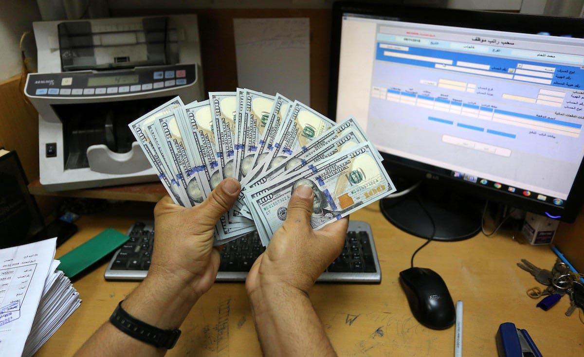 """""""المالية"""" بغزة تعلن صرف دفعة مالية لموظفيها"""