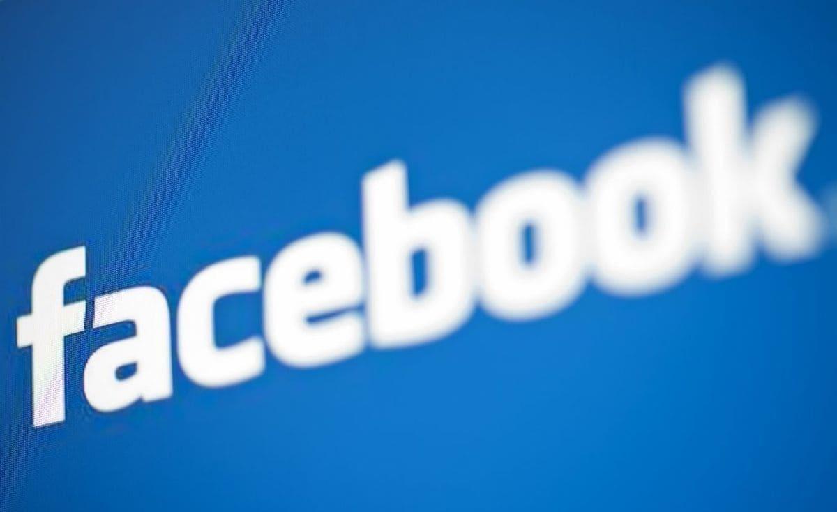 """فيسبوك تضيف ميزات جديدة """"غامضة"""""""