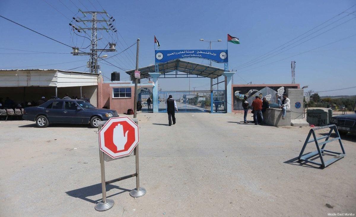 وفدان من الاتحاد الأوروبي والبنك الدولي يصلان غزة