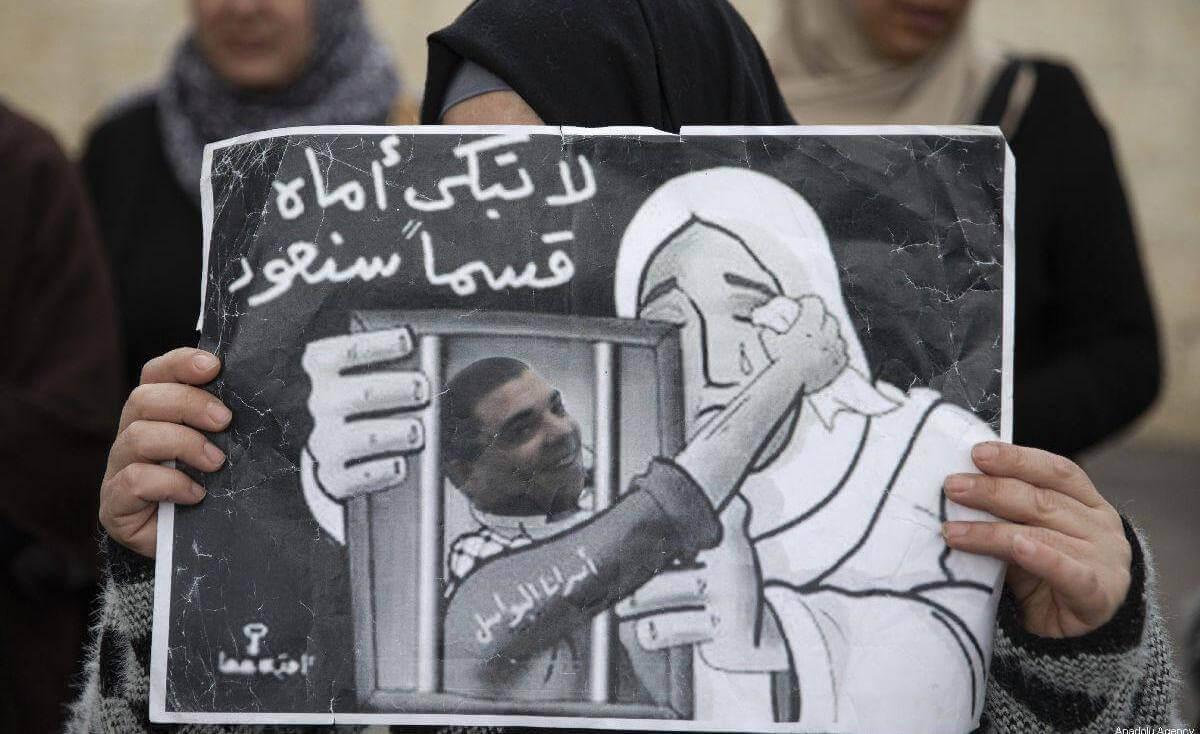 """17 من أهالي أسرى غزة يزورون أبنائهم في """"رامون"""""""
