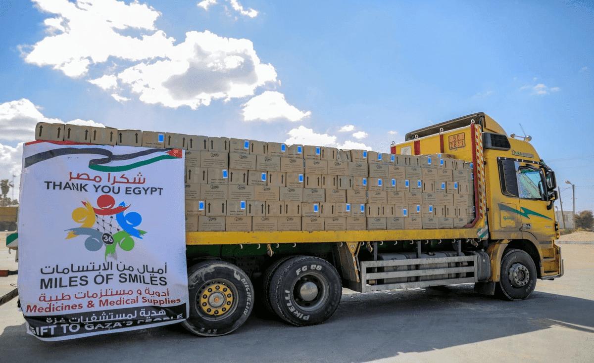 وصول أدوية لغزة ضمن قافلة أميال من الابتسامات