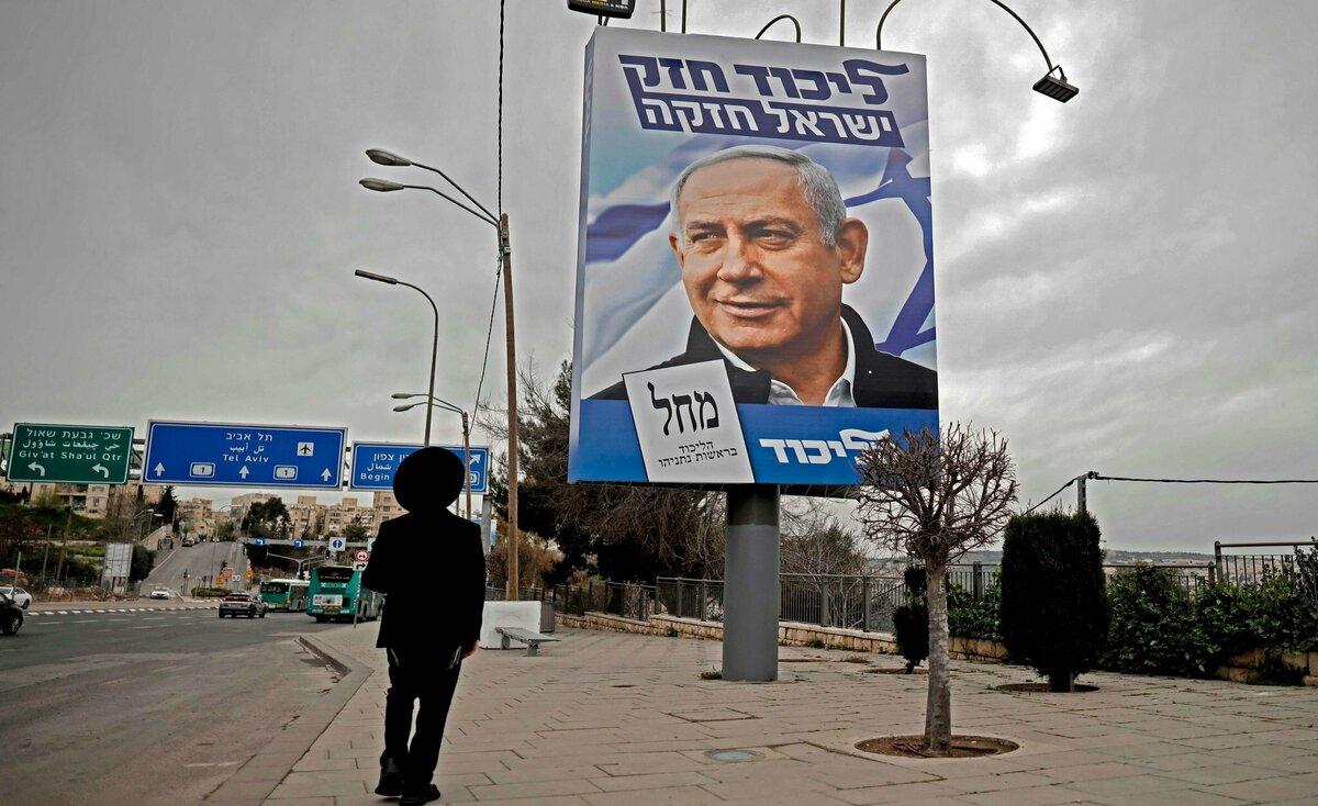 24 ساعة حاسمة في مستقبل نتنياهو السياسي تحددها غزة
