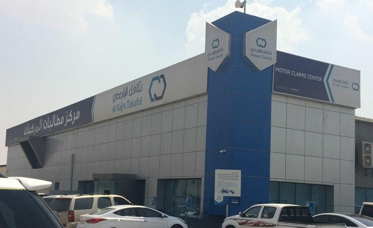 أسماء مستشفيات تأمين تكافل الراجحي C غزة تايم Gaza Time