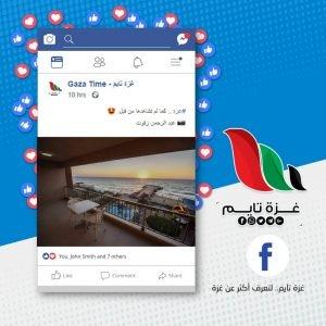 تابعونا على الفيسبوك