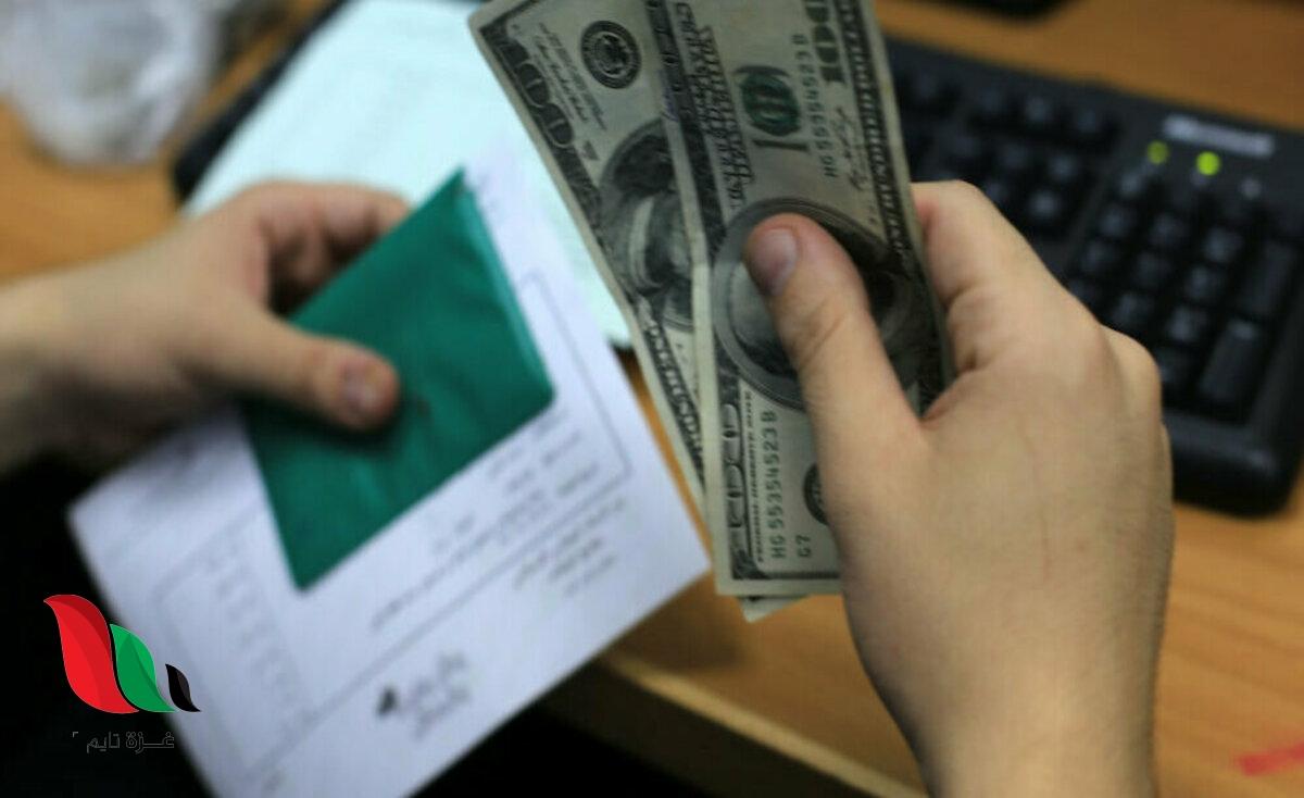 غزة: المالية تعلن صرف مستحقات الثانوية العامة