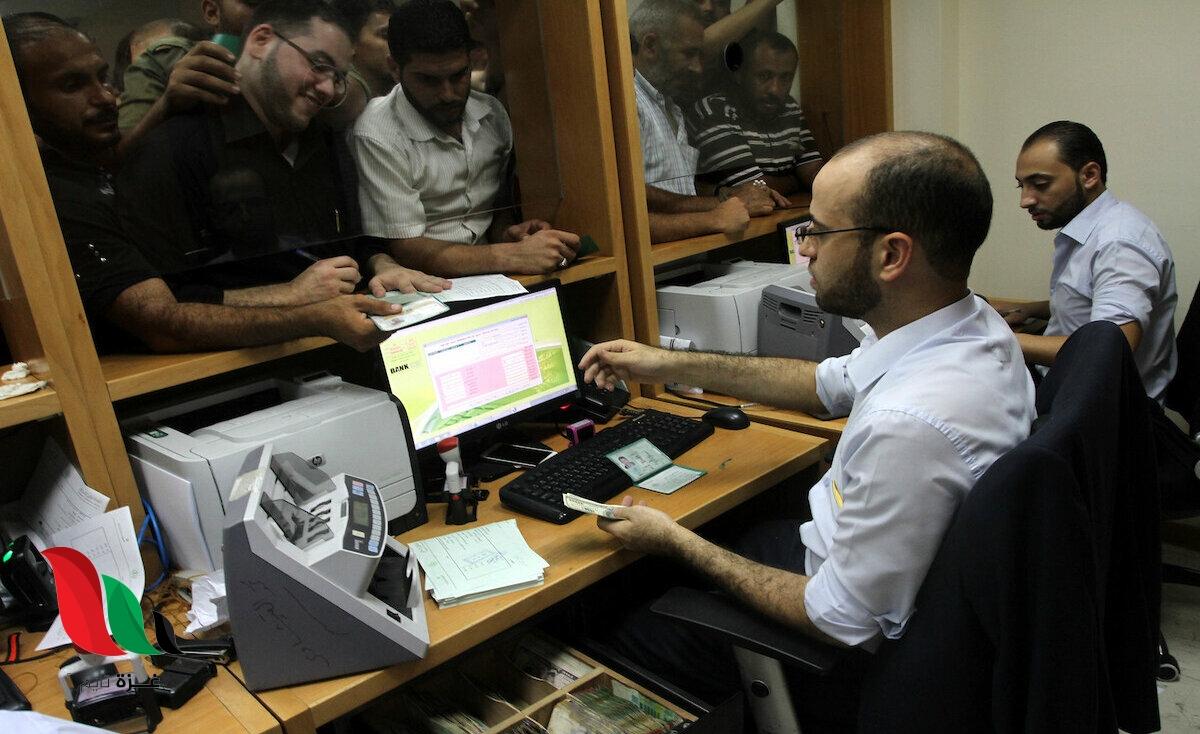 """""""مالية غزة"""" تحدد موعد ثابت لصرف رواتب الموظفين"""