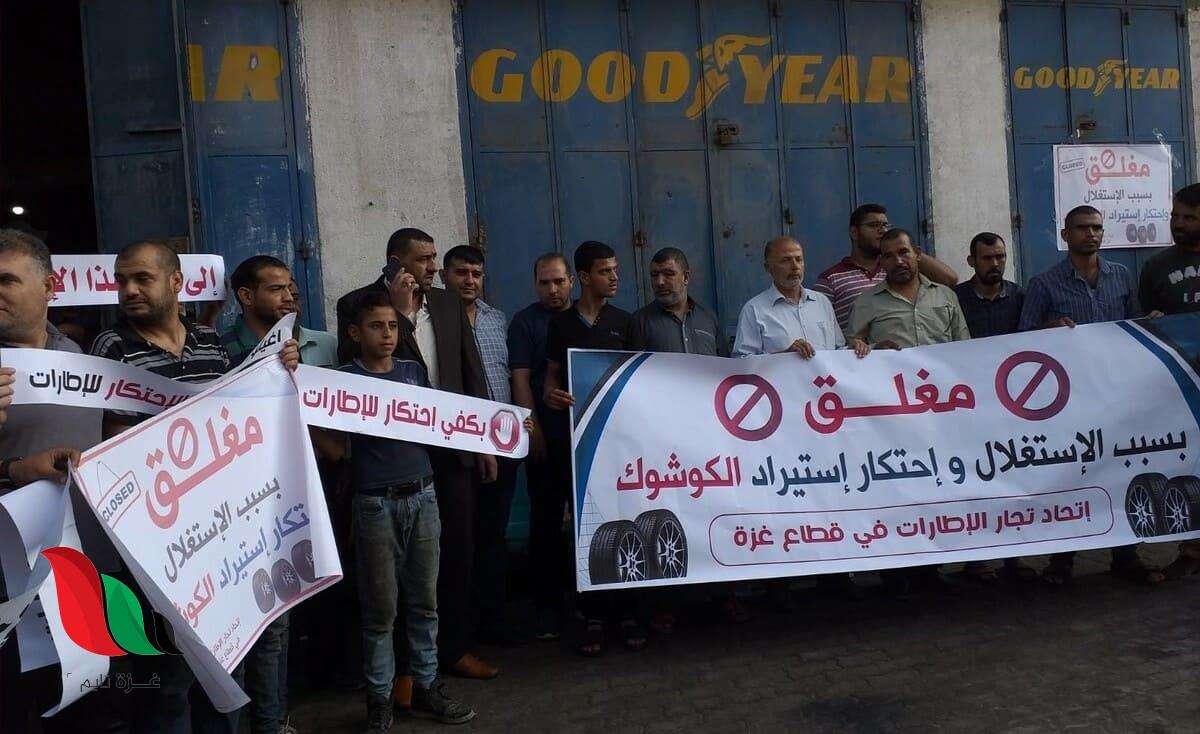 """غزة: شركات """"الكوشوك"""" تقرر إغلاق محلاتها"""