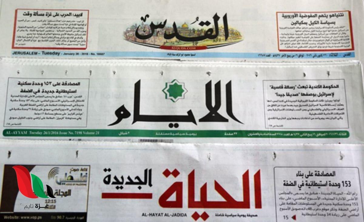 الصحف الفلسطينية: حادثة اغتيال سليماني هزت المنطقة