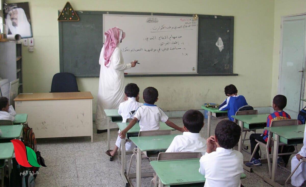 موعد الاختبارات النهائية للفصل الأول 1441 في السعودية