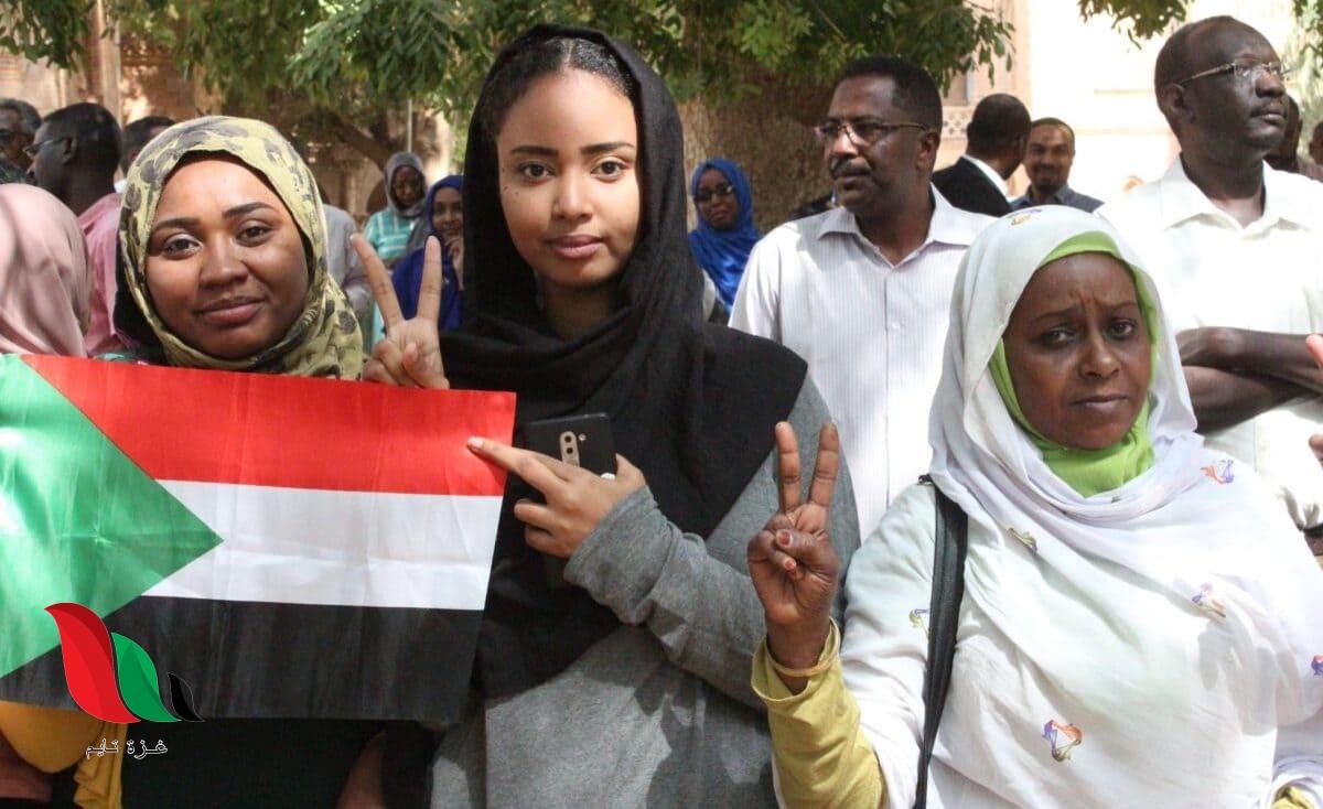 نتيجة كلية الامام الهادي في السودان