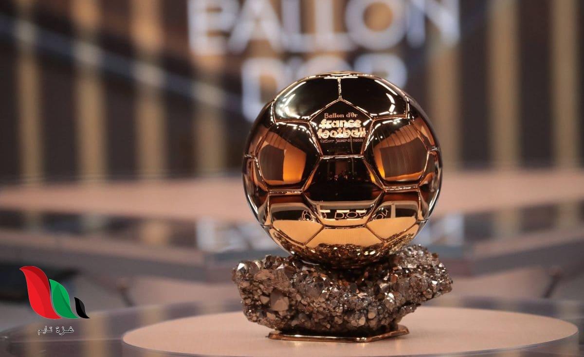 موعد تسليم الكرة الذهبية 2019 والقنوات الناقلة