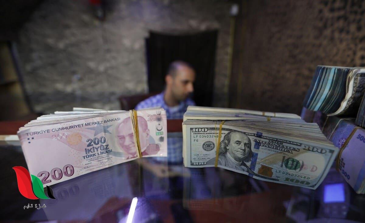 سعر صرف الدولار الأمريكي مقابل الليرة التركية اليوم الاثنين