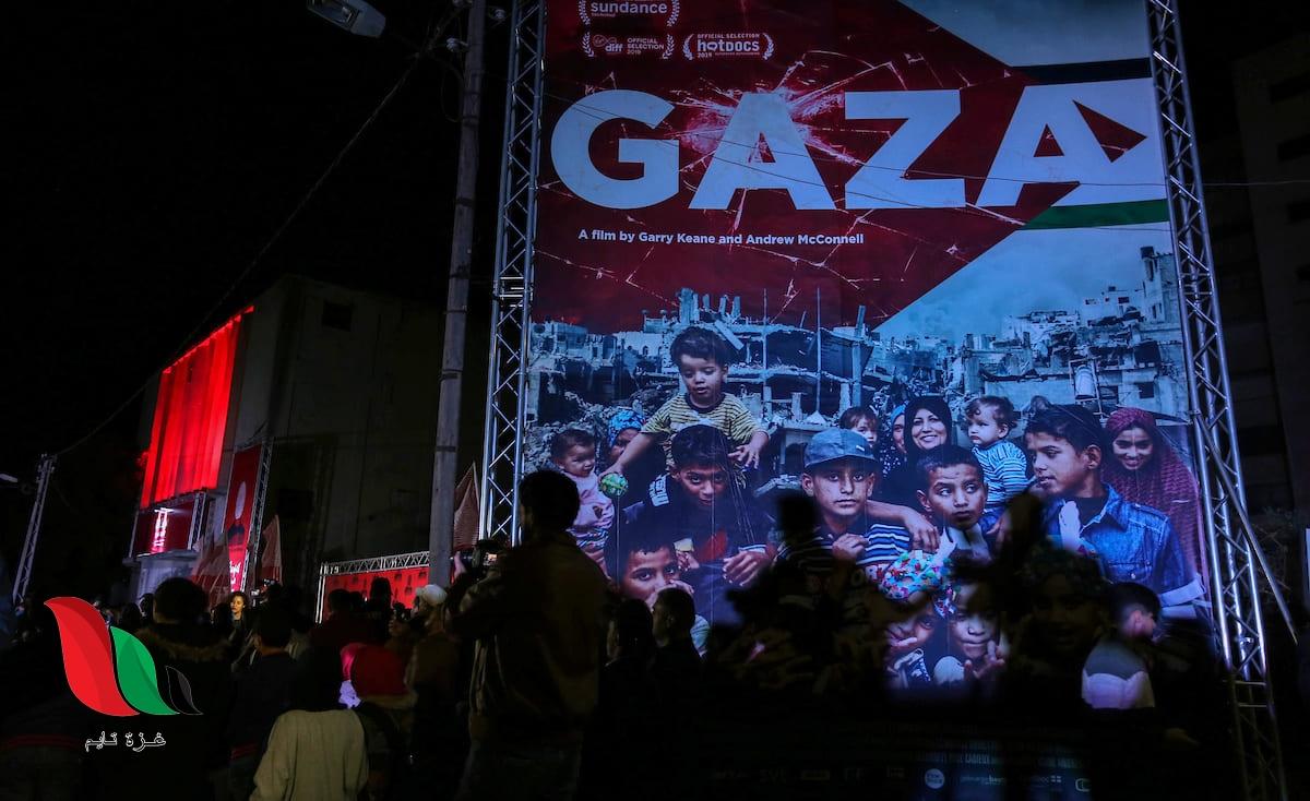 غزة: مهرجان السجادة الحمراء يجذب مشاهدي الأفلام