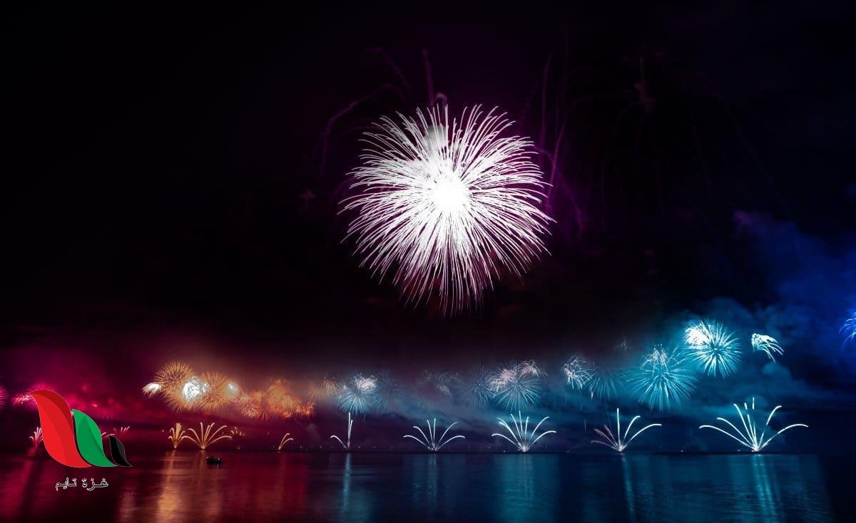 هل راس السنة الميلادية اجازة رسمية في مصر