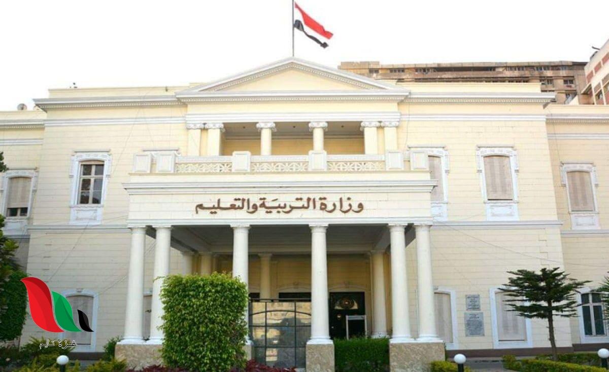 مصر نتيجة مسابقة التربية والتعليم 2019 عبر موقع الوزارة