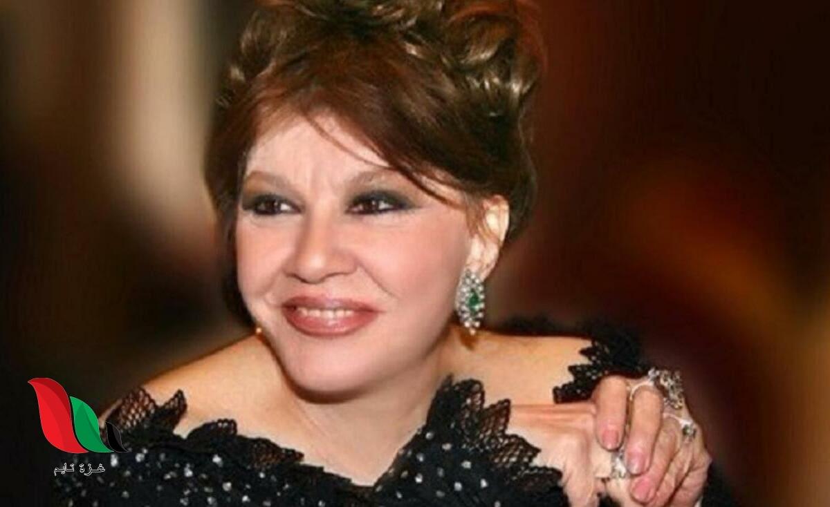 صحة خبر وفاة الفنانة شويكار بمشفى في القاهرة