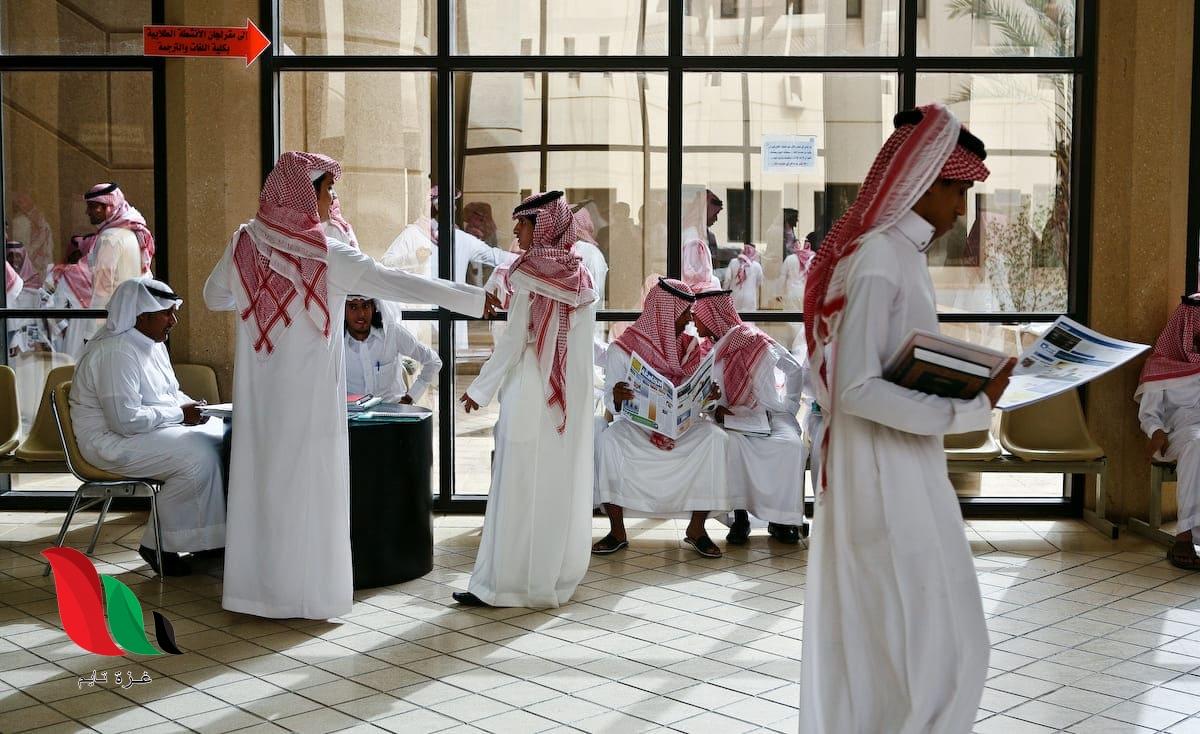 موعد بداية الترم الثاني في السعودية