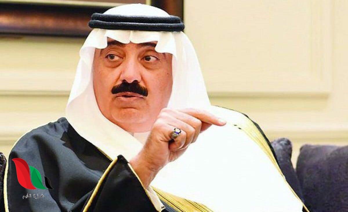 حقيقة وفاة الامير متعب بن عبدالله في السعودية