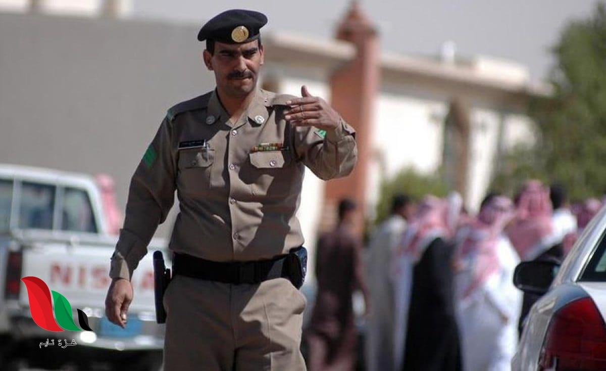 شاهد: مقتل ندى القحطاني يثير ضجة واسعة عبر تويتر
