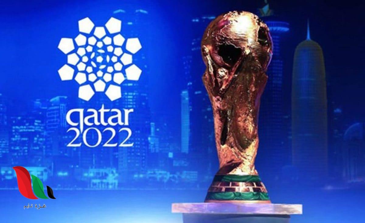 موعد قرعة تصفيات كاس العالم 2022 افريقيا