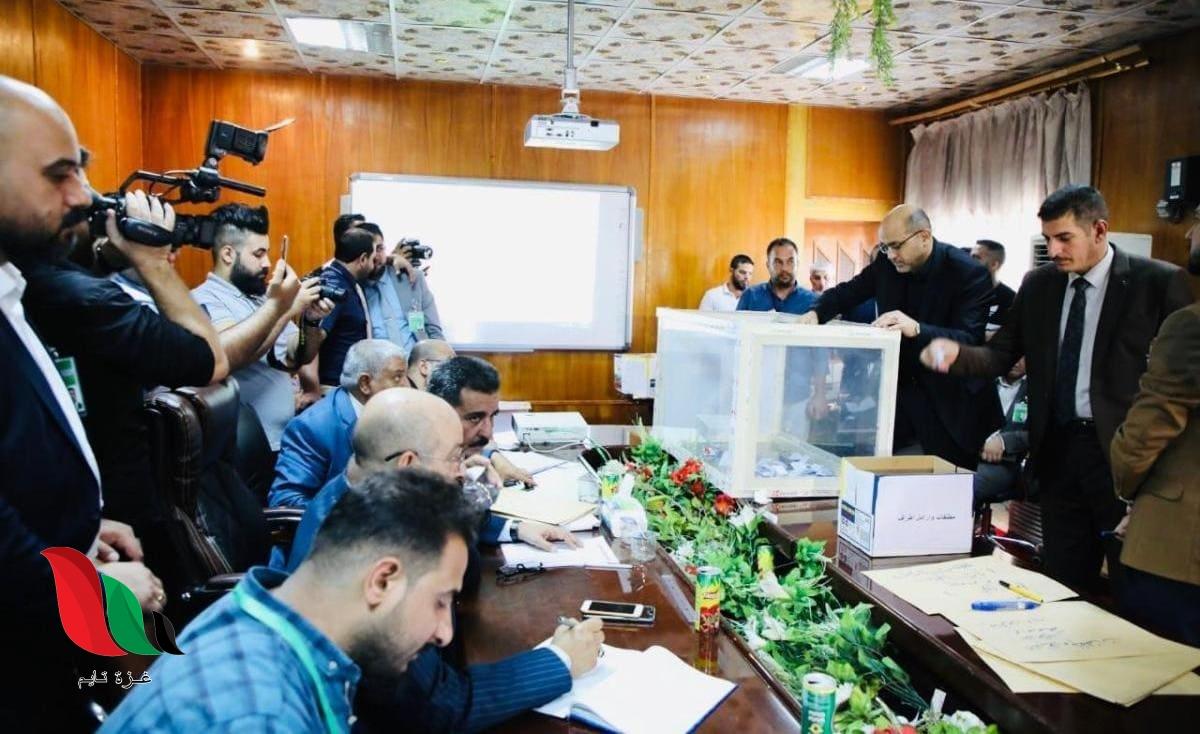 العراق: الاعلان عن اسماء المحاضرين المجانيين في ذي قار 2019