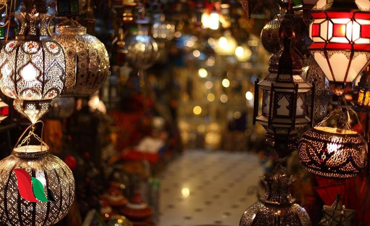 تاريخ رمضان 2020 في المغرب