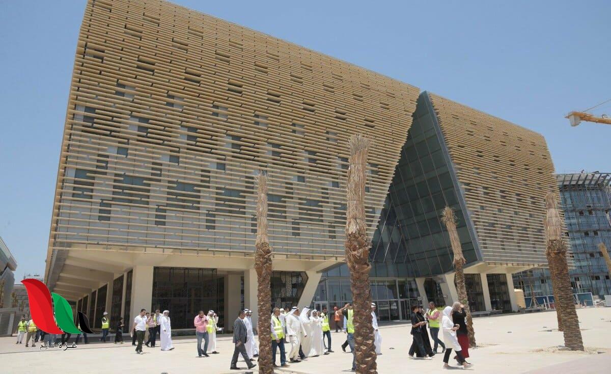 رابط تسجيل قدرات جامعة الكويت