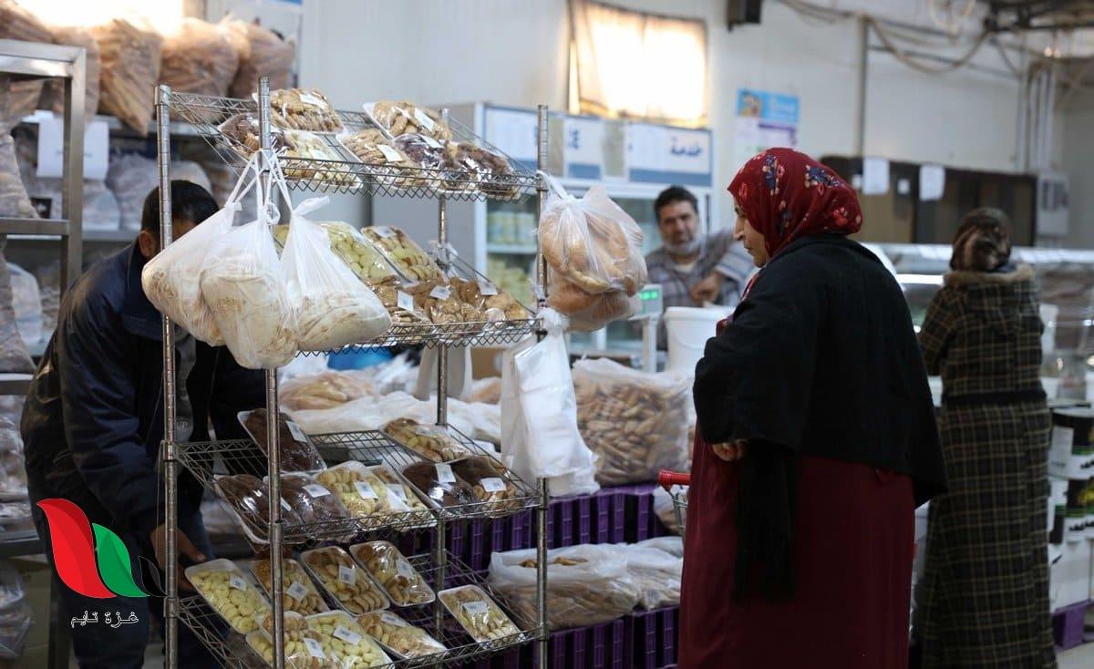 رابط تسجيل دعم الخبز 2020 في محافظات الاردن
