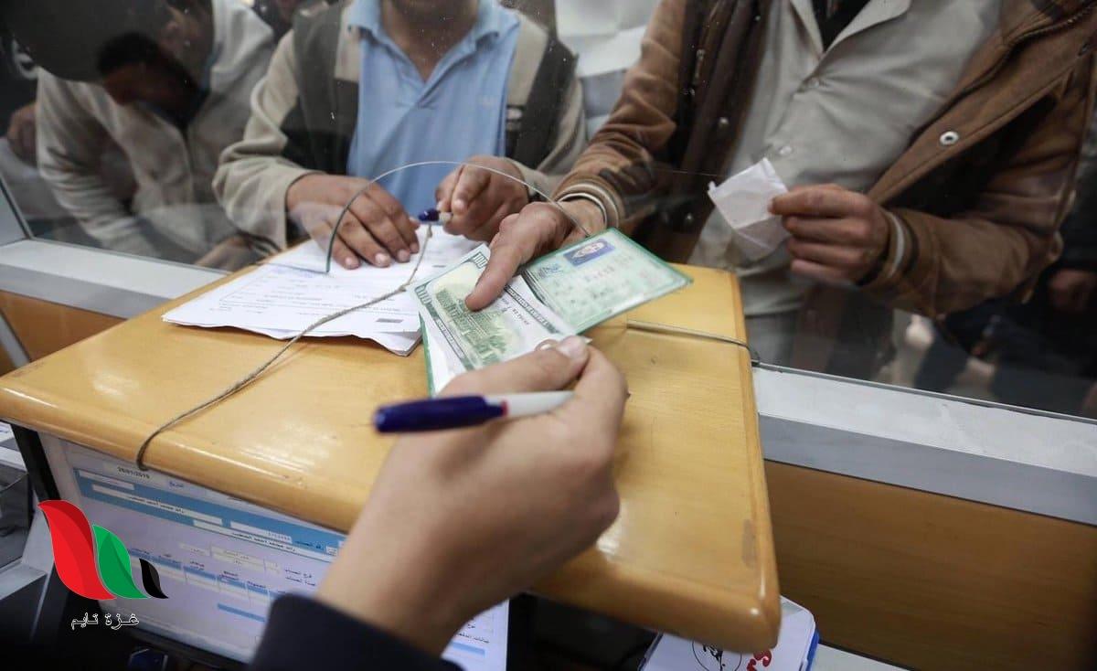 مصادر إعلامية: إضافة 25 ألف أسرة من فقراء غزة لمنحة قطر