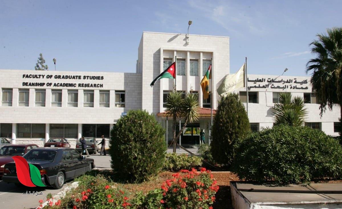 رابط حساب المعدل التراكمي لطلبة الجامعة الهاشمية