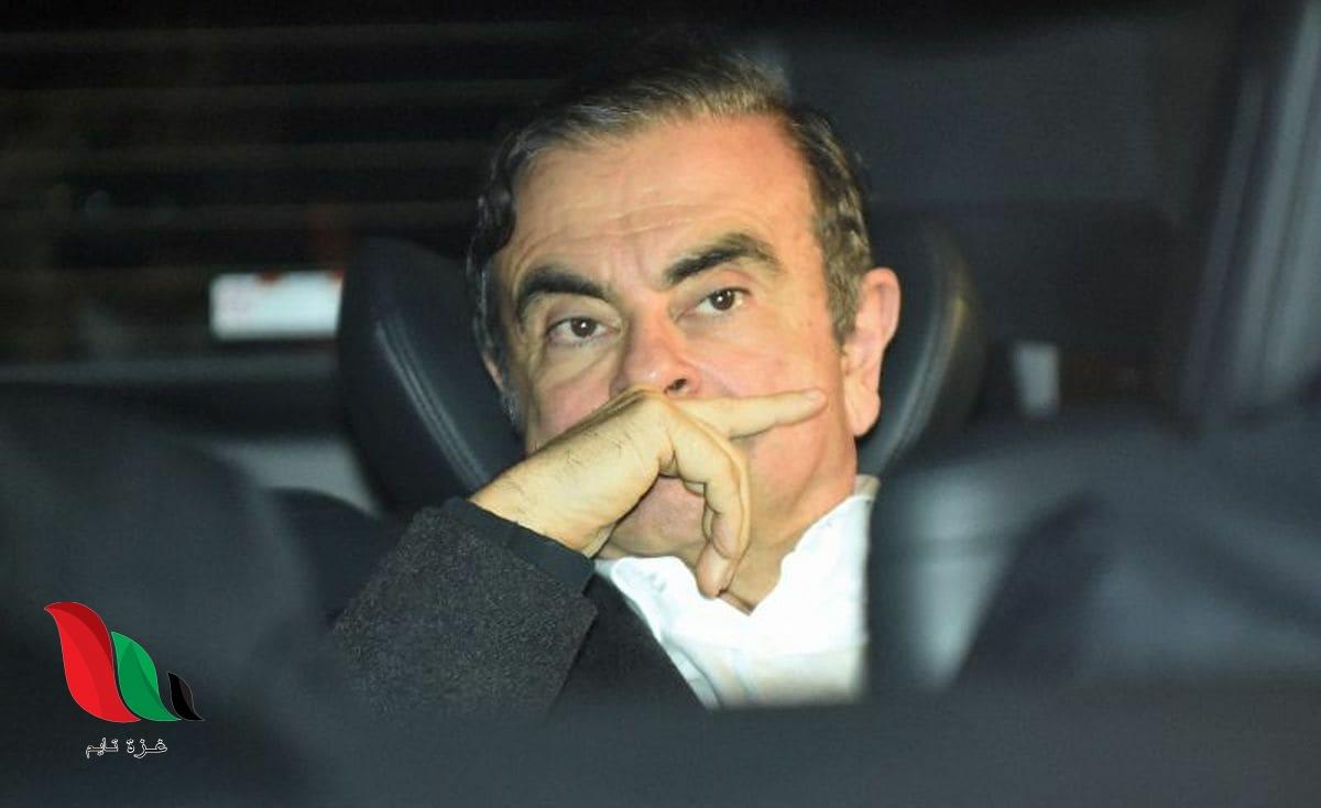 من هو كارلوس غصن الذي هرب إلى بيروت ؟