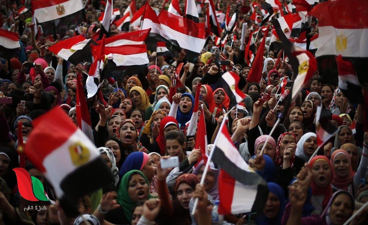 مصر: هل الاحد القادم اجازة بمناسبة ثورة يناير