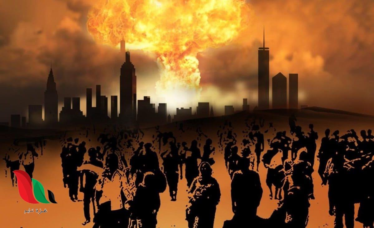 هل الحرب العالمية الثالثة من علامات يوم القيامة