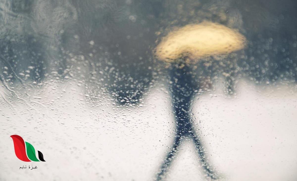 تفسير حلم المطر الغزير للمتزوجة