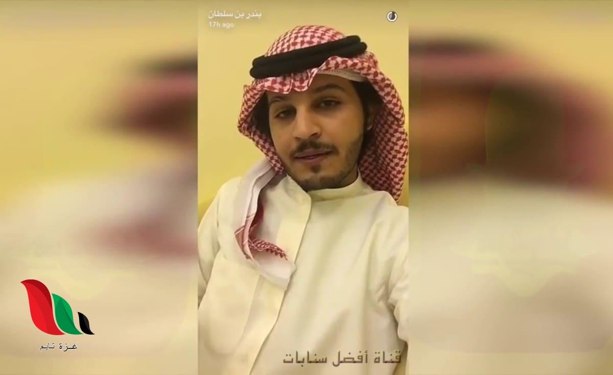 شاهد: حفل زواج بندر بن سلطان المطيري
