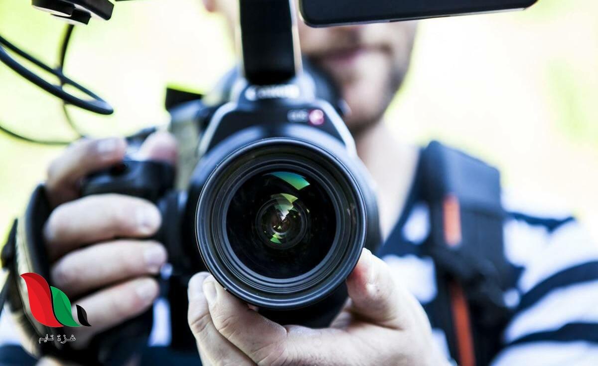 جمعية خيرية تعلن عن حاجتها لمصور وممنتج أفلام بغزة