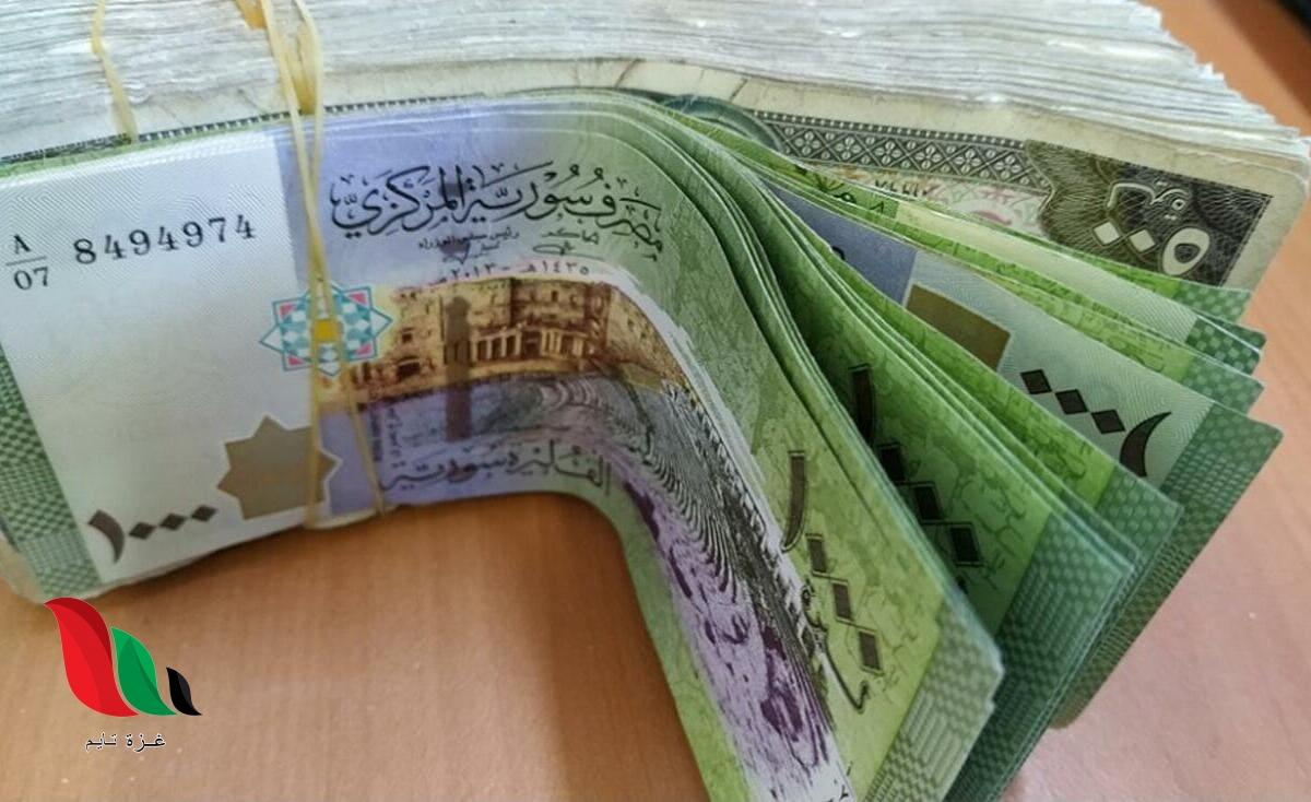 ادخال رقم البطاقة.. نتائج سحب يانصيب معرض دمشق الدولي 2020