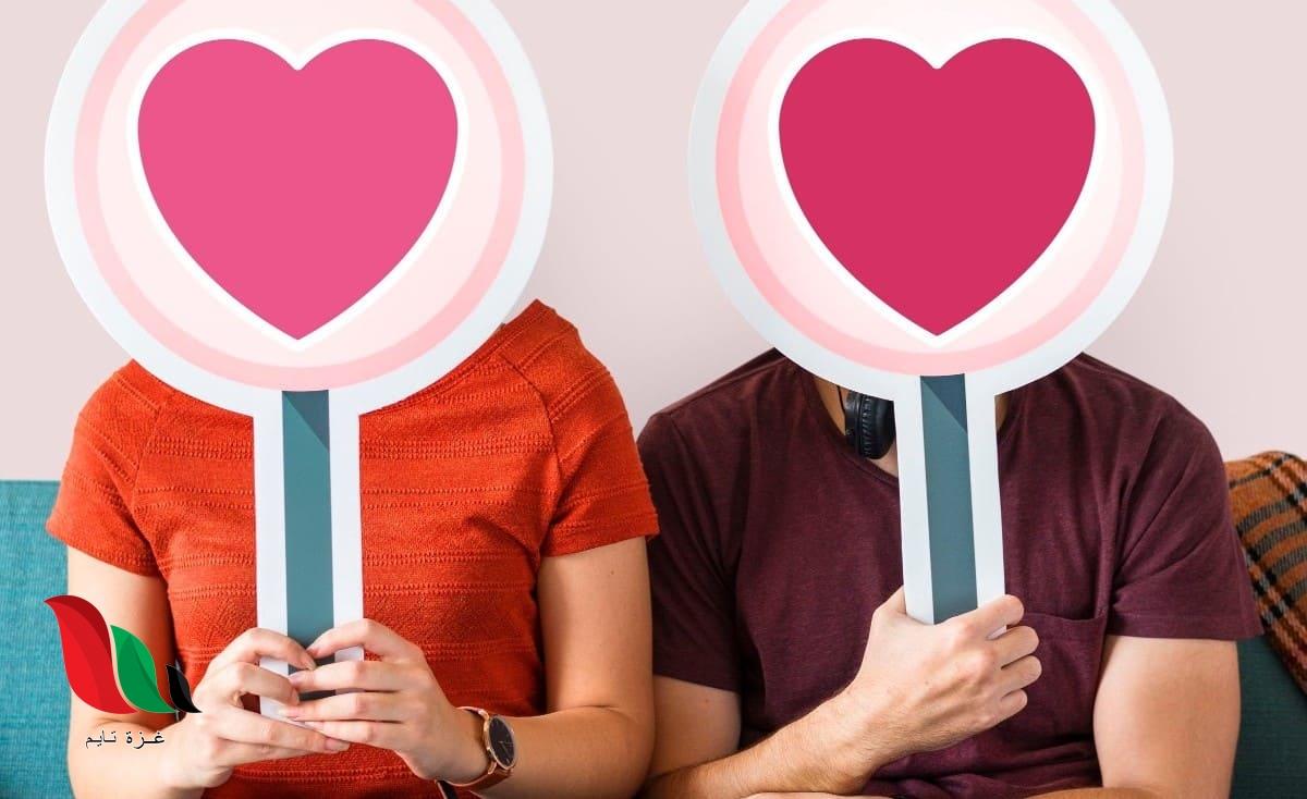 صور مضحكة عن عيد الحب 2020 للفيس بوك