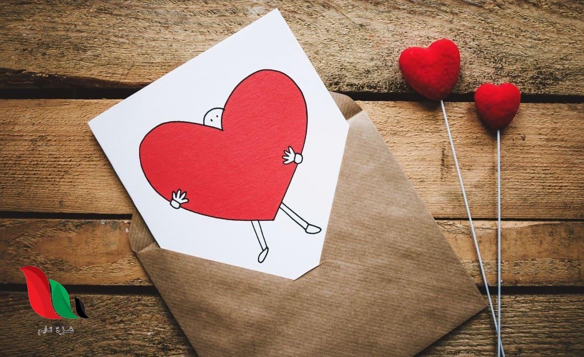 متى موعد تاريخ عيد الحب 2020 في الدول العربية