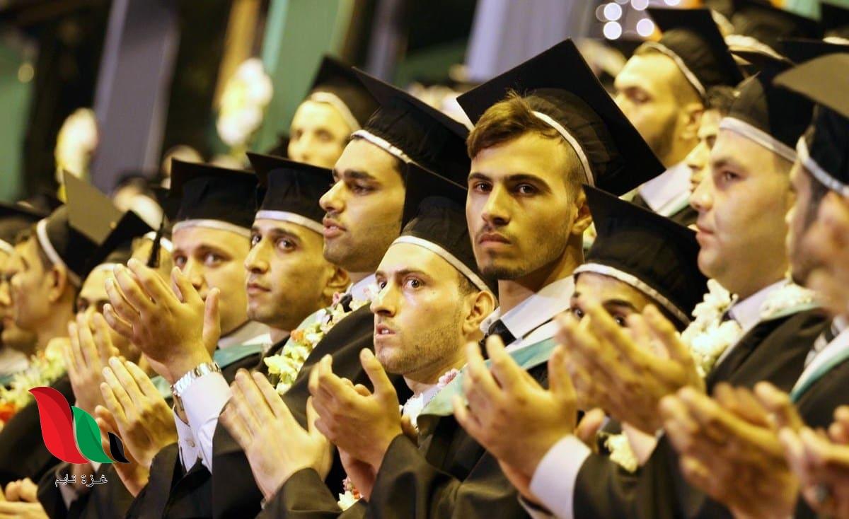 غزة: وزارة التربية والتعليم تعلن نتائج امتحان الشامل 2020