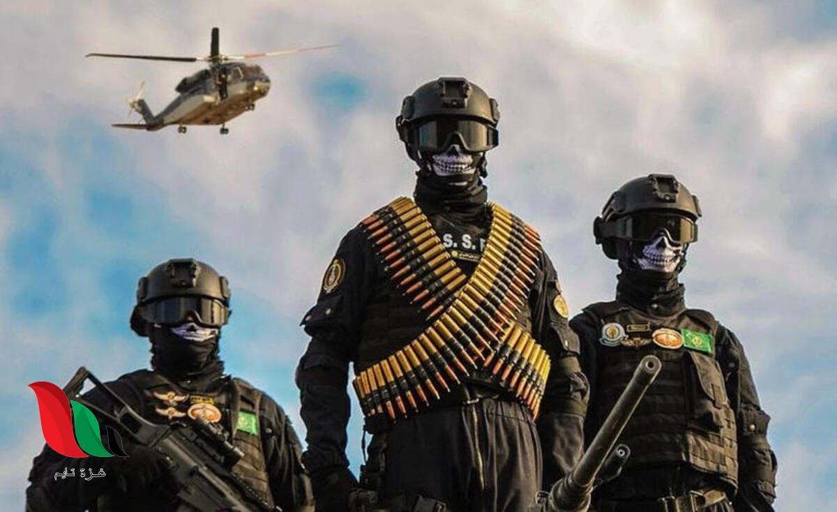 السعودية: رابط التسجيل في قوات الامن الخاصة لعام 2020