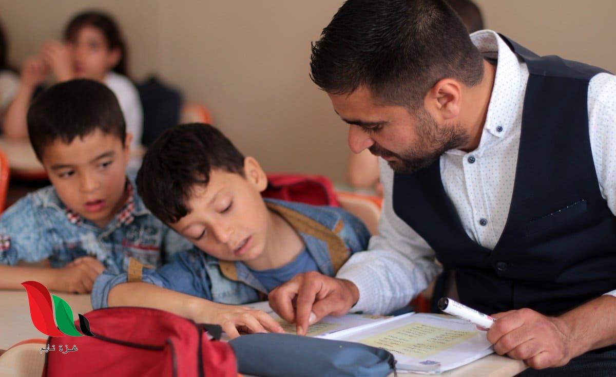 أسماء الناجحين في مسابقة تثبيت الوكلاء 2020 عبر وزارة التربية السورية
