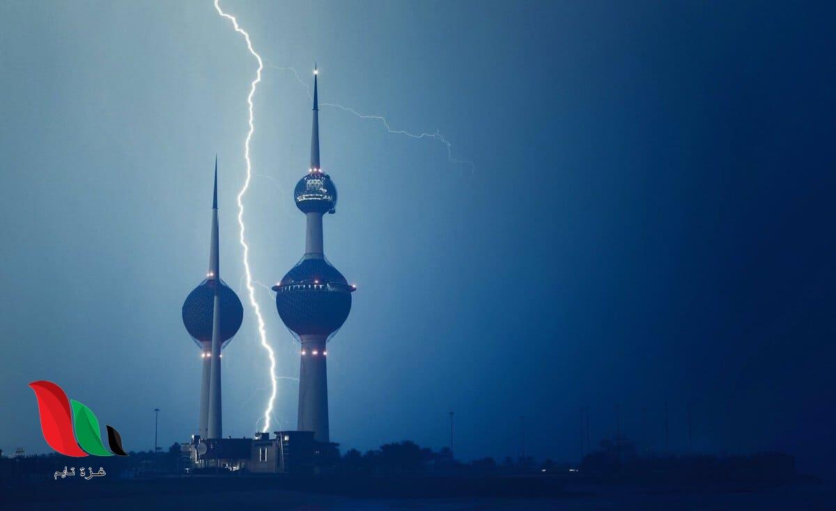 حالة الطقس ودرجات الحرارة في الكويت اليوم بكافة المحافظات