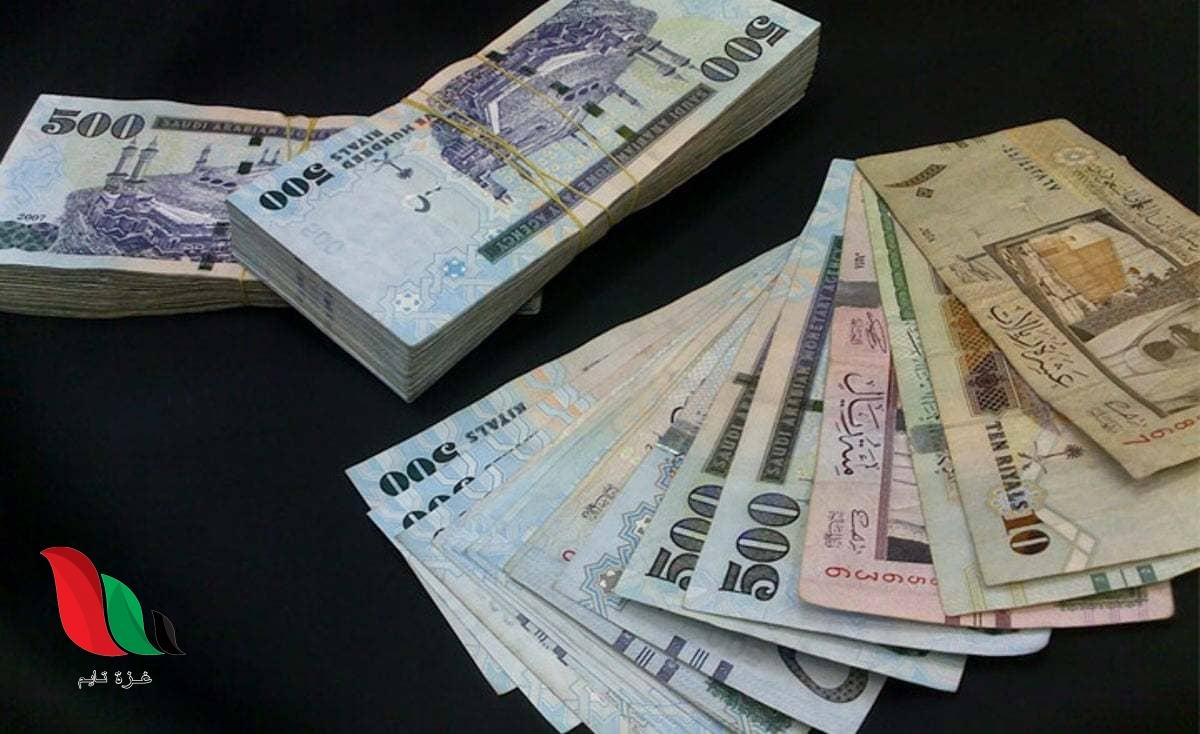 سعر صرف الريال سعودي مقابل الدولار فى السوق السوداء اليوم