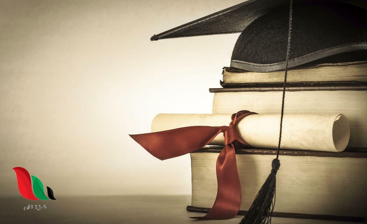 نتيجة الصف الثاني الثانوي الترم الاول بمحافظات مصر (الثانوية العامة)