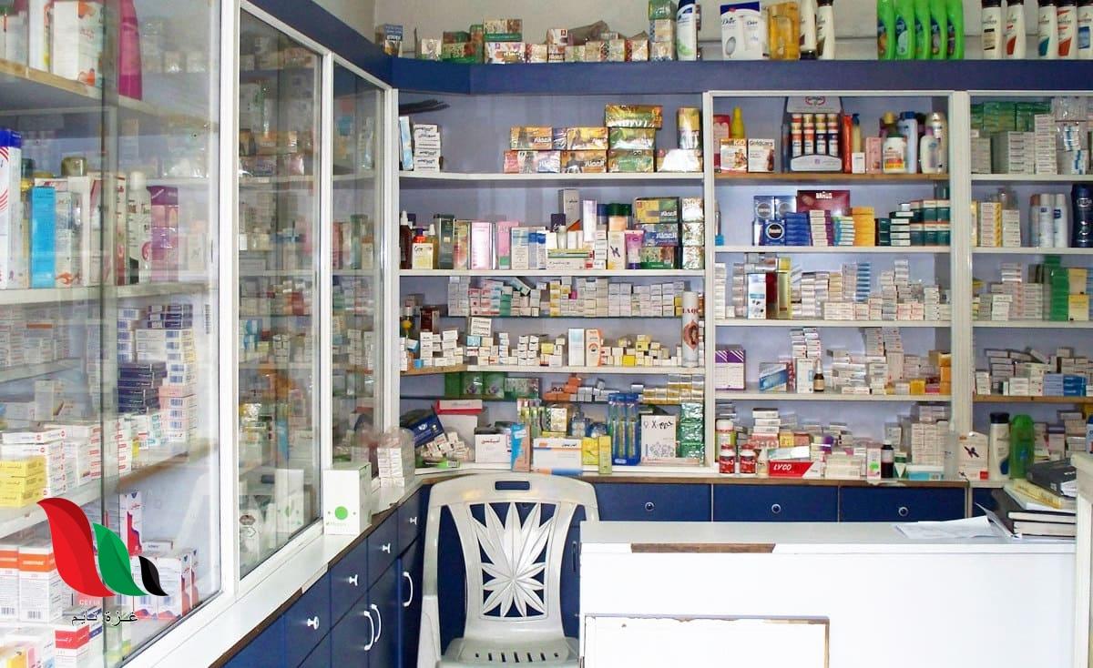 مصر: حقيقة اغلاق فروع صيدلية العزبي في مطروح