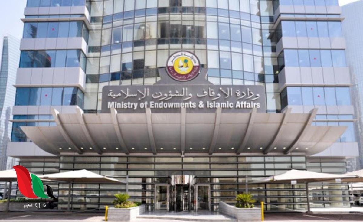 نتائج مسابقة القران الكريم قطر 2020 بالاسماء لكافة المدن
