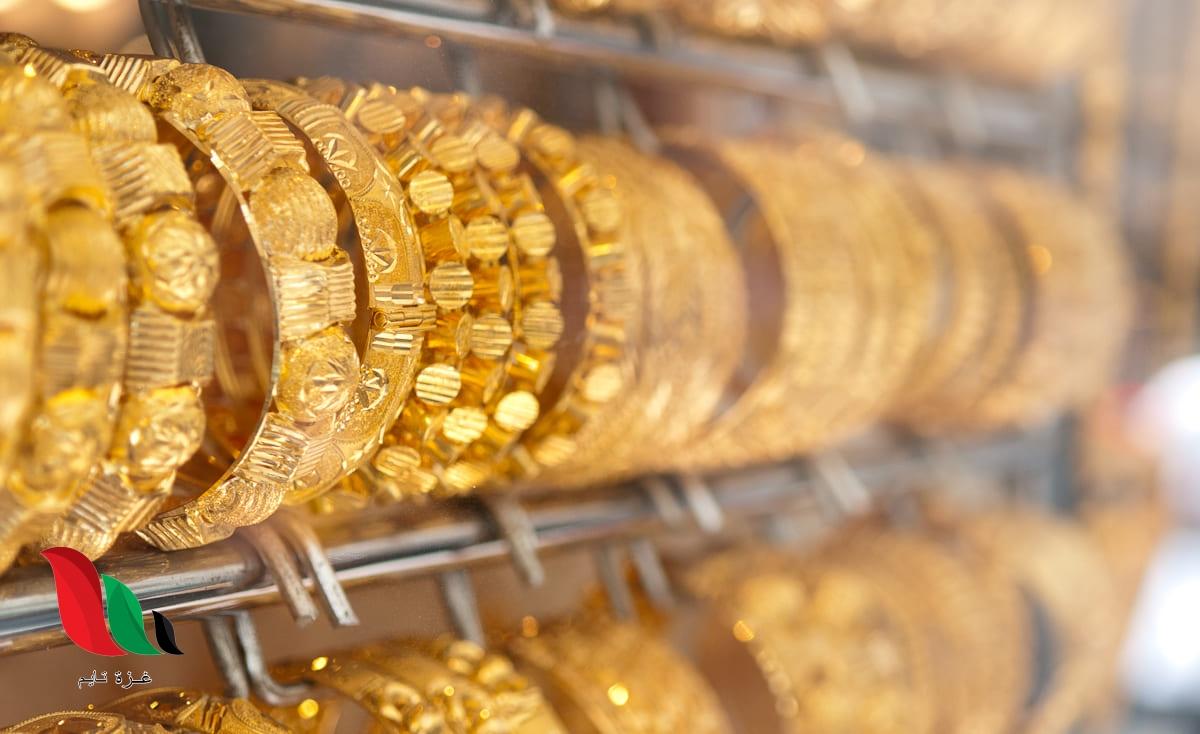 اسعار الذهب اليوم في الامارات مرتفع ام منخفض مع المصنعية