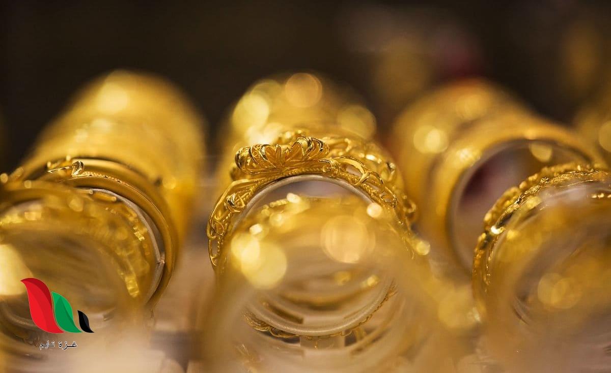 أسعار الذهب اليوم في فلسطين الخميس 26 مارس 2020
