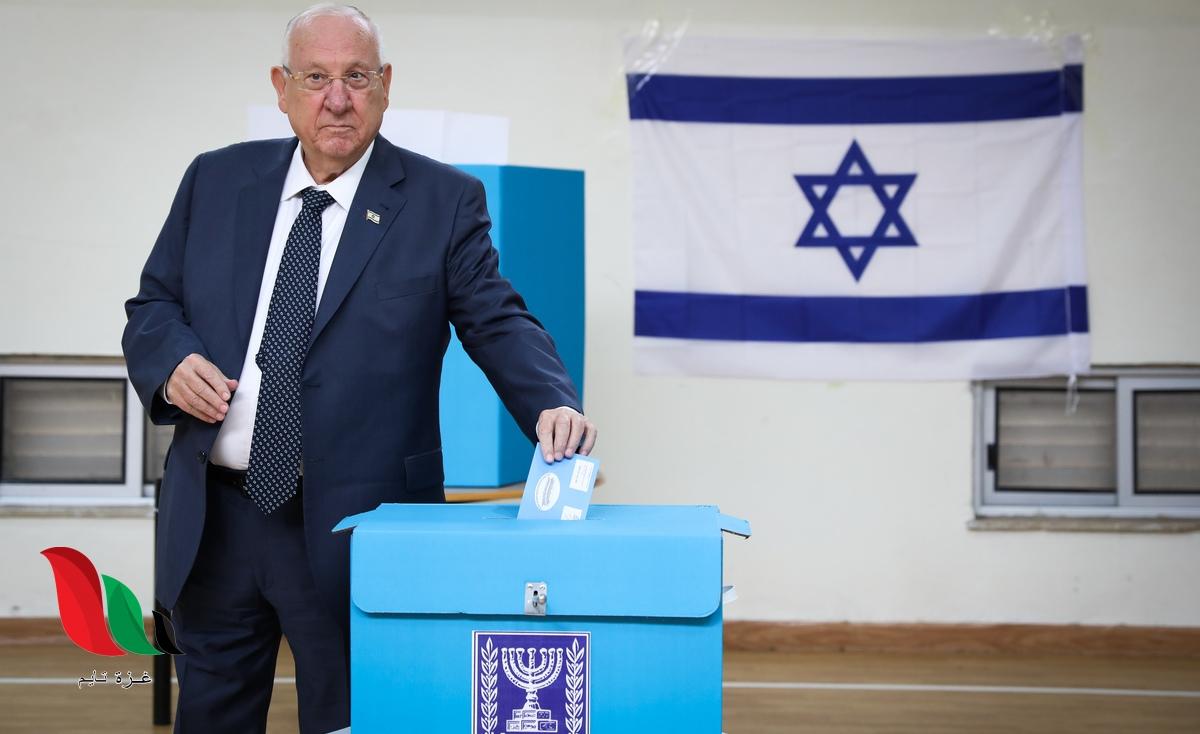 نتائج انتخابات الكنيست في اسرائيل 2020